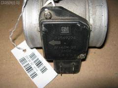 Датчик расхода воздуха Opel Vectra c W0L0ZCF69 Z22SE Фото 1