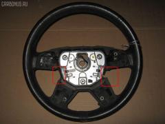 Руль Opel Vectra c W0L0ZCF69 Фото 3
