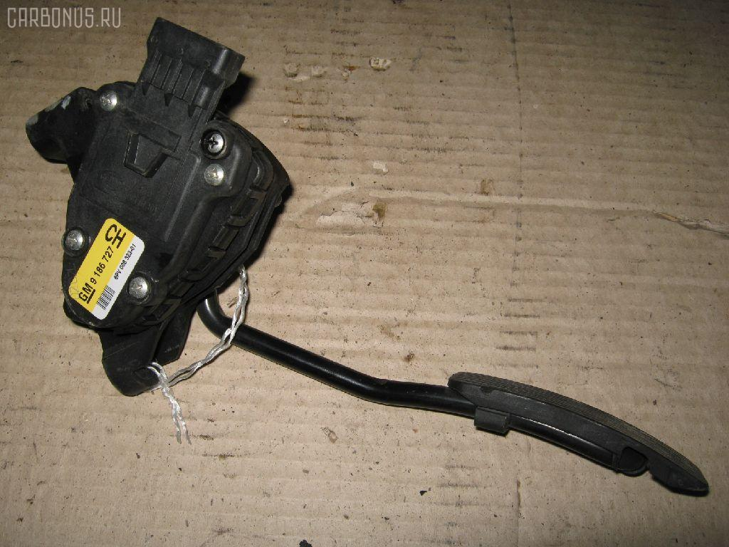 Педаль подачи топлива OPEL VECTRA C Z02Z22 Z22SE. Фото 1