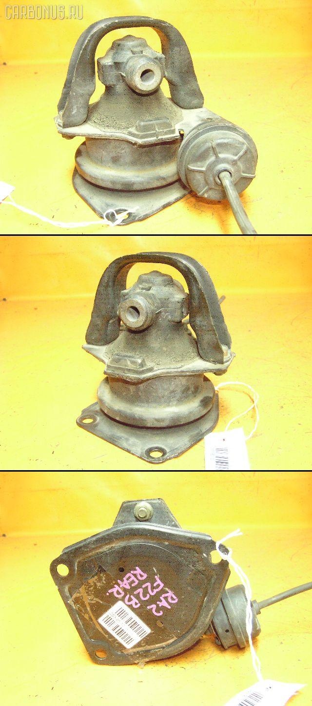 Подушка двигателя HONDA ODYSSEY RA2 F22B. Фото 1