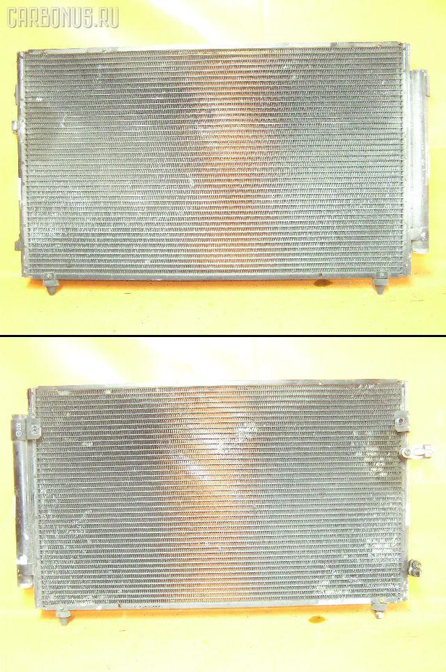 Радиатор кондиционера TOYOTA ARISTO JZS160 2JZ-GE. Фото 1