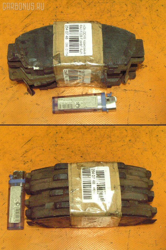 Тормозные колодки HONDA PRELUDE BB8 H22A. Фото 3