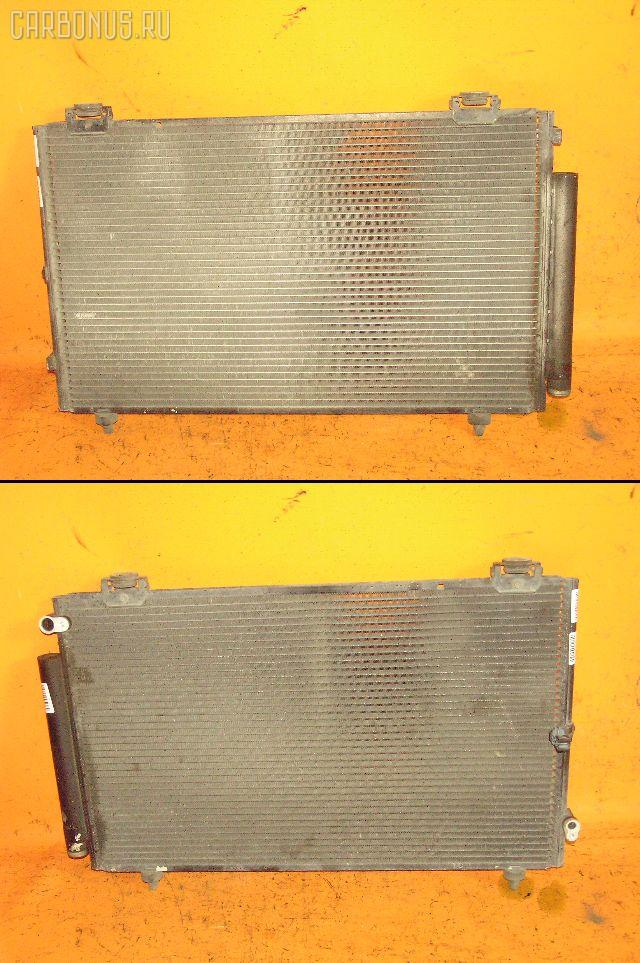 Радиатор кондиционера TOYOTA COROLLA RUNX NZE121 1NZ-FE. Фото 1