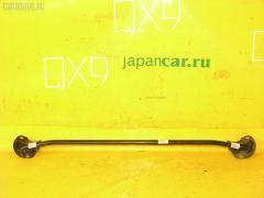 Жесткость на стойки MAZDA RX-8 SE3P Фото 1