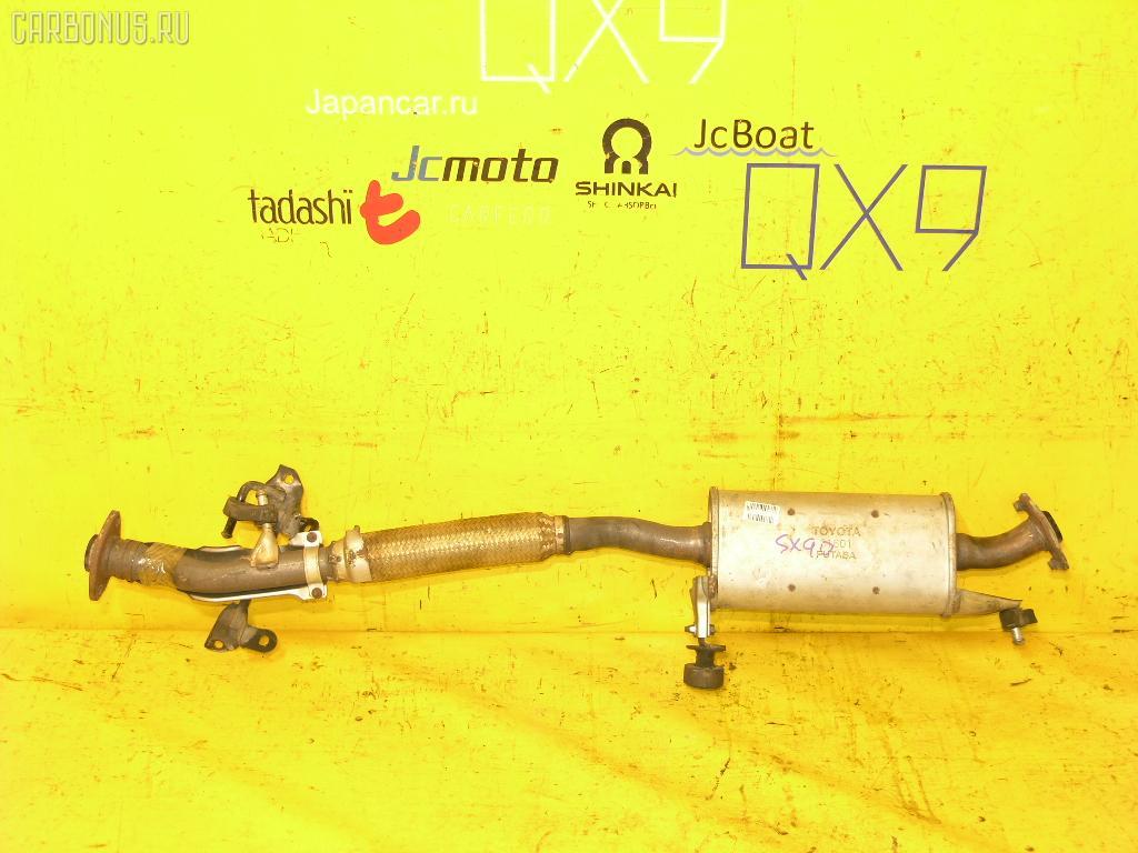Глушитель TOYOTA CHASER SX90 4S-FE. Фото 2