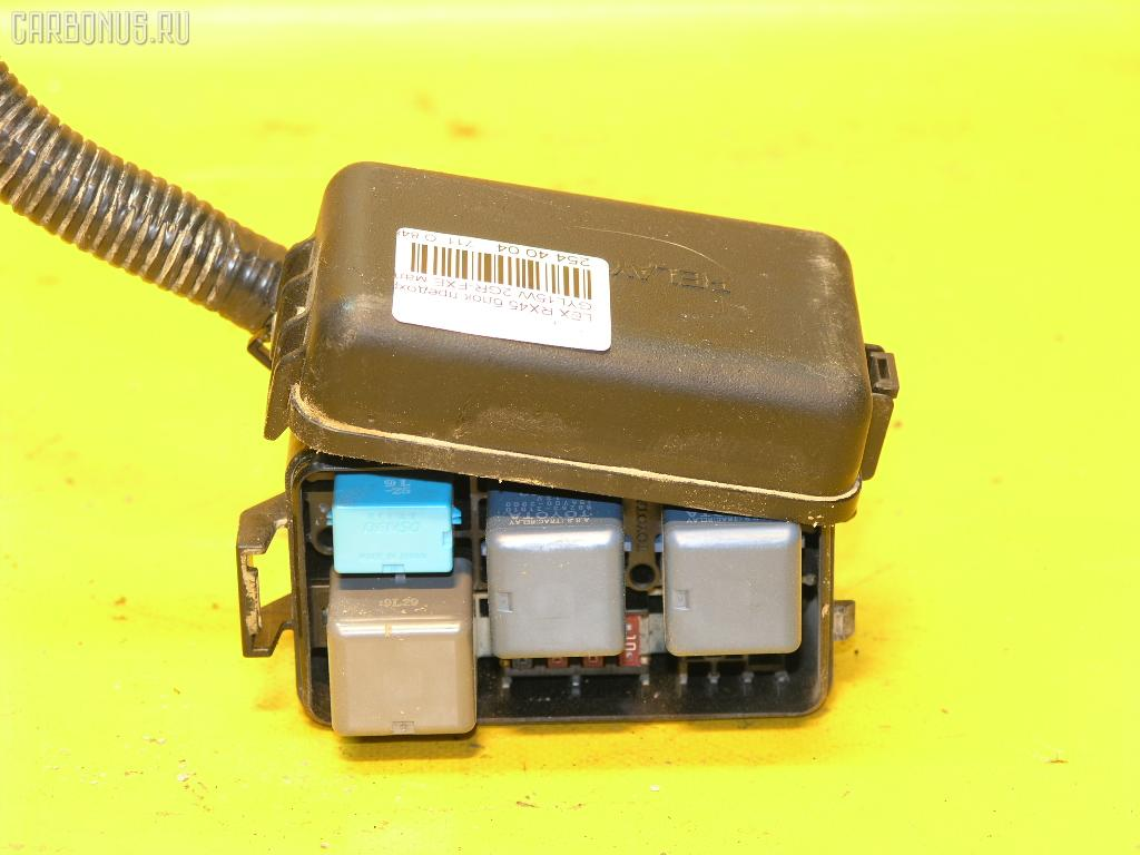 Блок предохранителей LEXUS RX450H GYL15W 2GR-FXE Фото 3