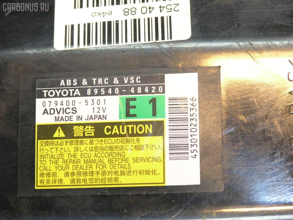 Блок ABS LEXUS RX450H GYL15W 2GR-FXE Фото 2