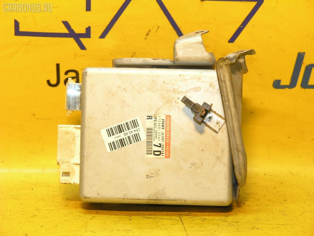 Блок управления электроусилителем руля LEXUS RX450H GYL15W 2GR-FXE. Фото 1