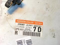 Блок управления электроусилителем руля Lexus Rx450h GYL15W 2GR-FXE Фото 1