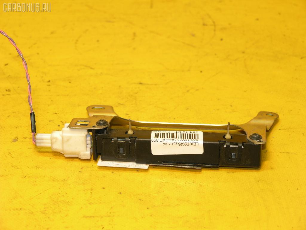 Иммобилайзер LEXUS RX450H GYL15W 2GR-FXE Фото 1