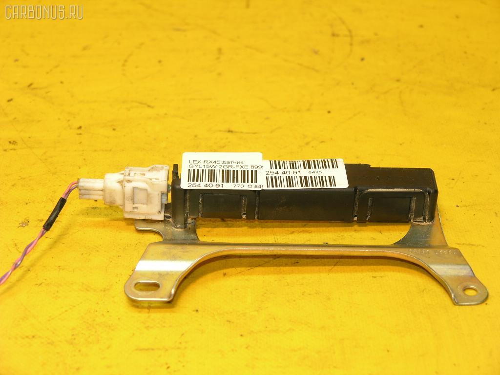 Иммобилайзер LEXUS RX450H GYL15W 2GR-FXE Фото 2