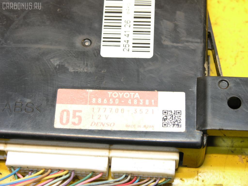 Блок упр-я LEXUS RX450H GYL15W 2GR-FXE. Фото 2