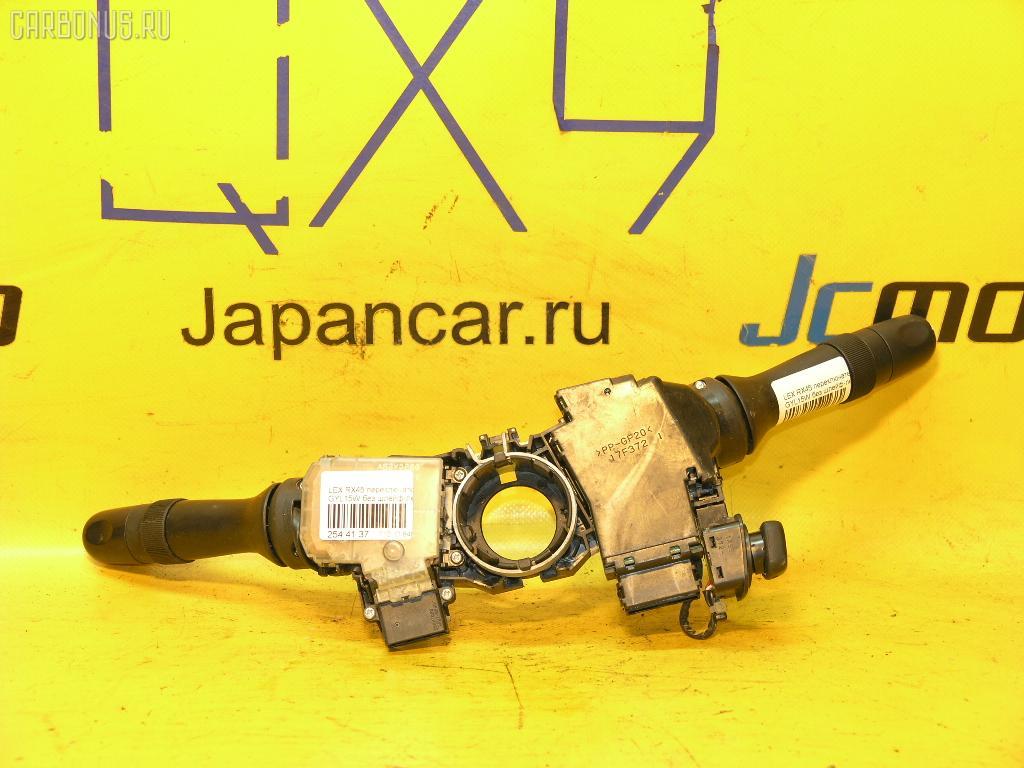 Переключатель поворотов LEXUS RX450H GYL15W. Фото 2