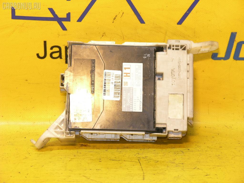 Блок упр-я LEXUS RX450H GYL15W 2GR-FXE. Фото 6