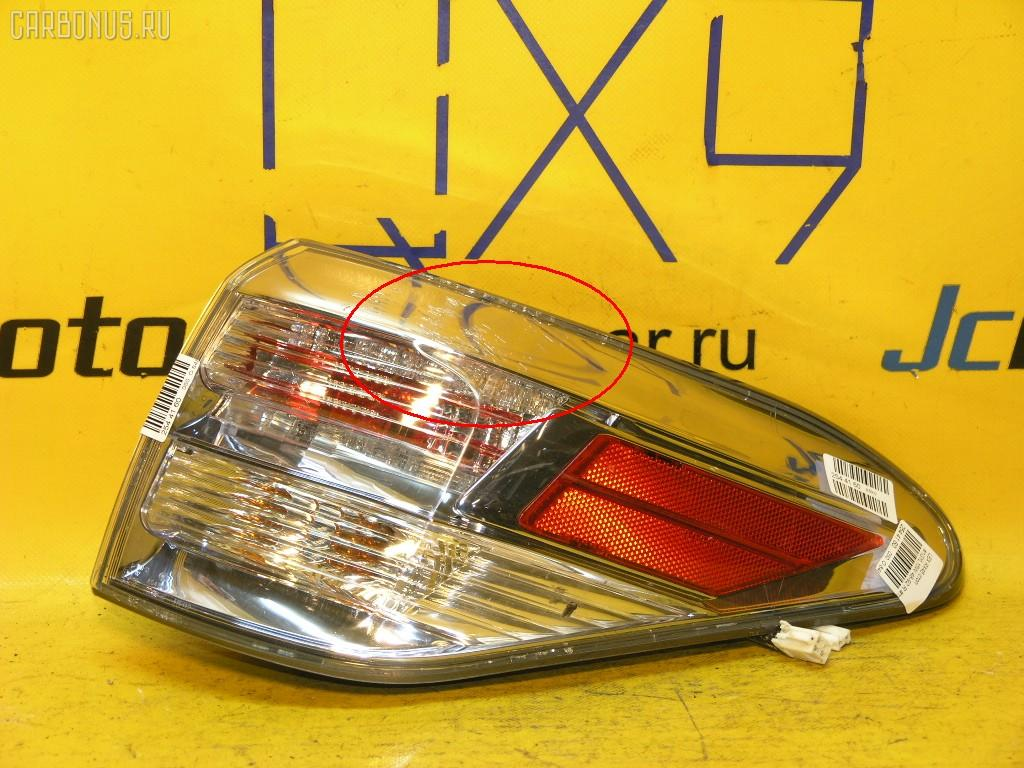 Стоп Lexus Rx450h GYL15W Фото 1