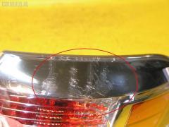 Стоп Lexus Rx450h GYL15W Фото 2
