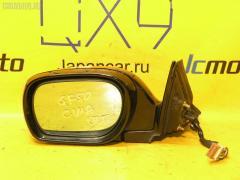 Зеркало двери боковой Nissan Cima GF50 Фото 2