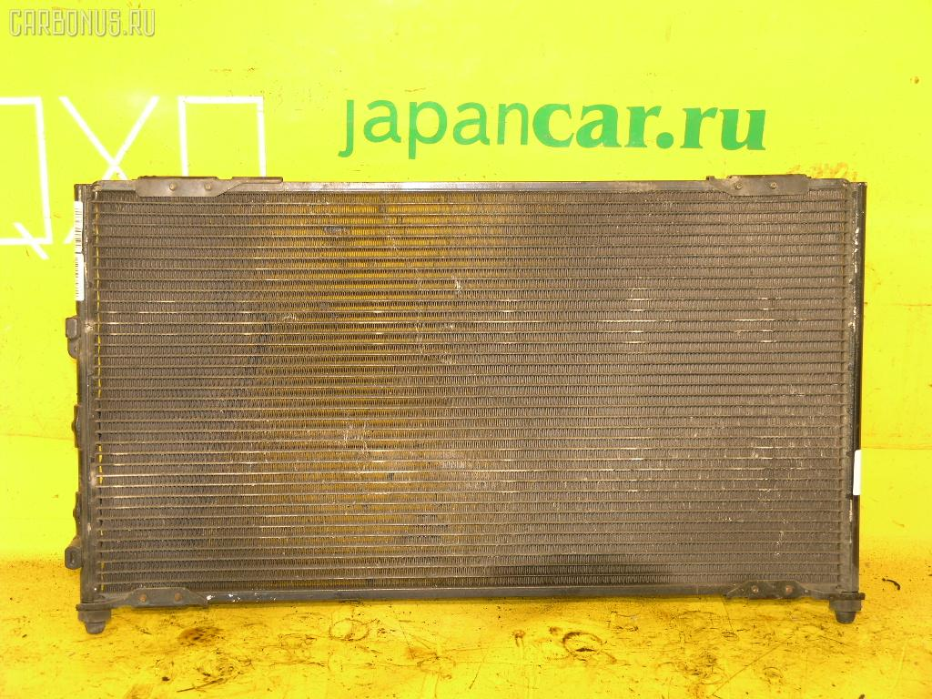 Радиатор кондиционера TOYOTA CHASER GX100 1G-FE. Фото 1