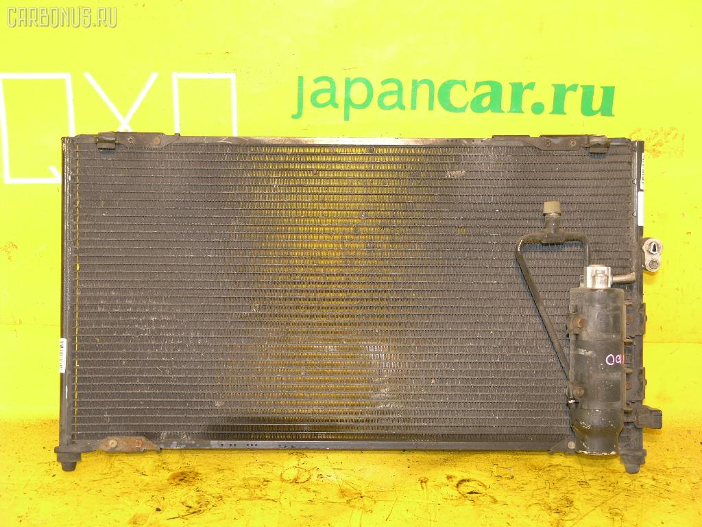 Радиатор кондиционера TOYOTA CHASER GX100 1G-FE. Фото 2
