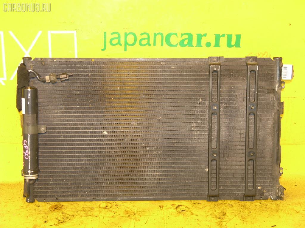 Радиатор кондиционера NISSAN CIMA GF50 VK45DD Фото 1