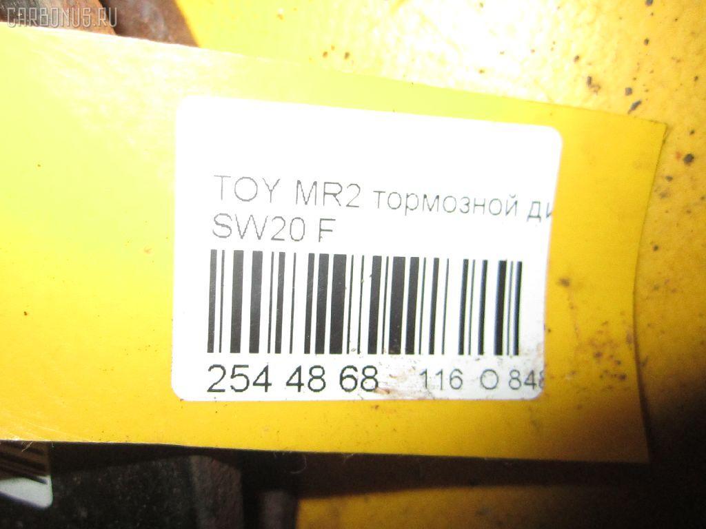 Тормозной диск TOYOTA MR2 SW20 Фото 3