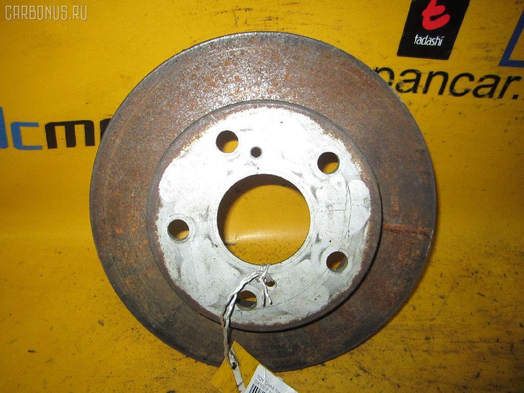 Тормозной диск TOYOTA CHASER GX90. Фото 3