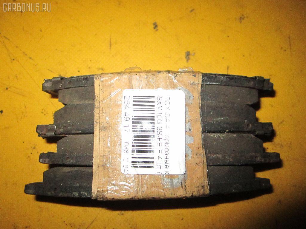 Тормозные колодки TOYOTA GAIA SXM10G 3S-FE. Фото 1