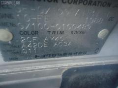 Стоп-планка Toyota Mark ii GX100 Фото 5