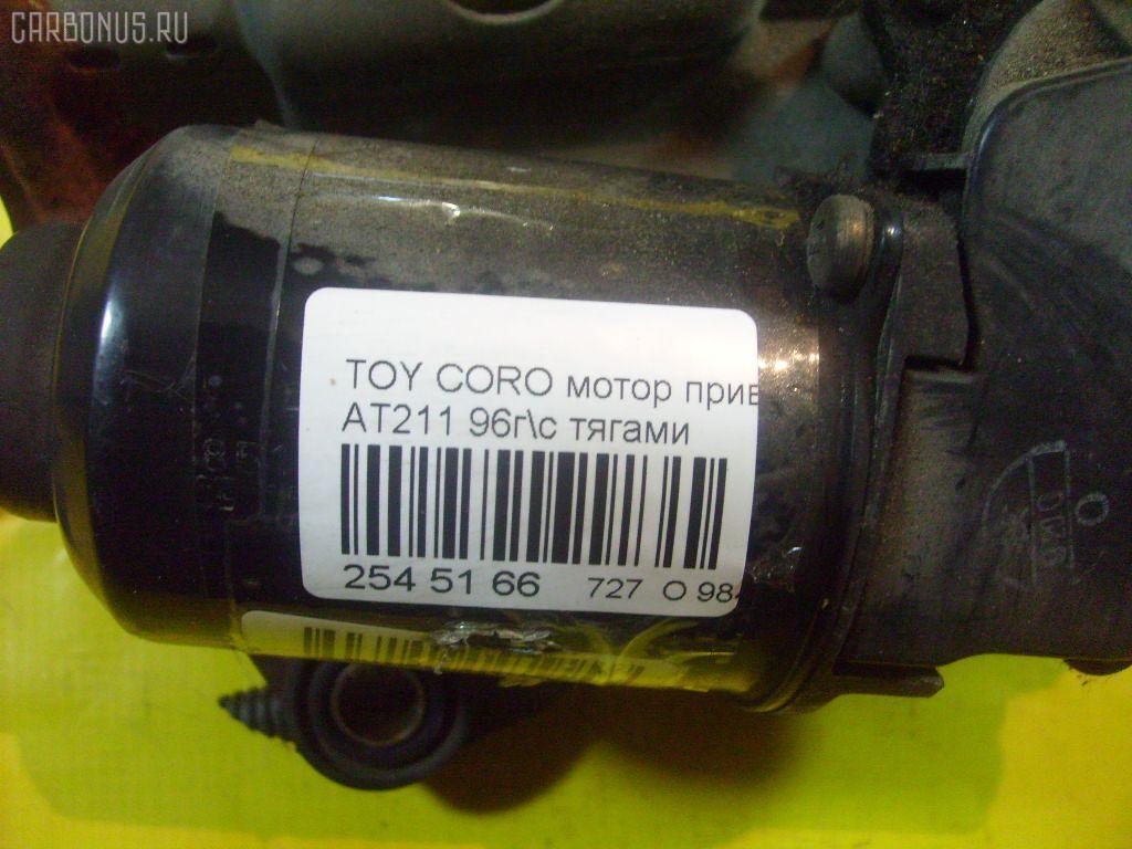 Мотор привода дворников TOYOTA CORONA PREMIO AT211 Фото 6