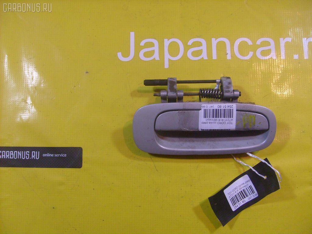 Ручка двери TOYOTA CORONA PREMIO AT211 Фото 1