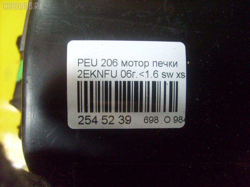 Другие запчасти на PEUGEOT 206. вопрос, Свердловская область (02.10.13 21:27): Товар называется мотор печки...