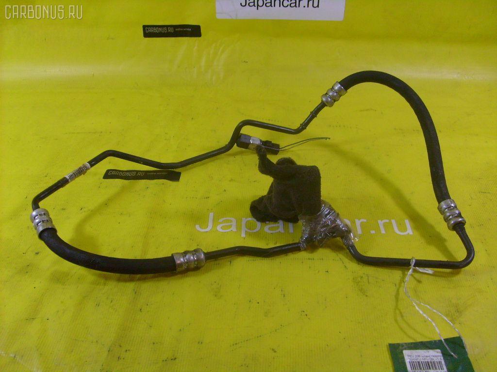 Шланг гидроусилителя PEUGEOT 206 SW 2KNFU NFU-TU5JP4 Фото 1