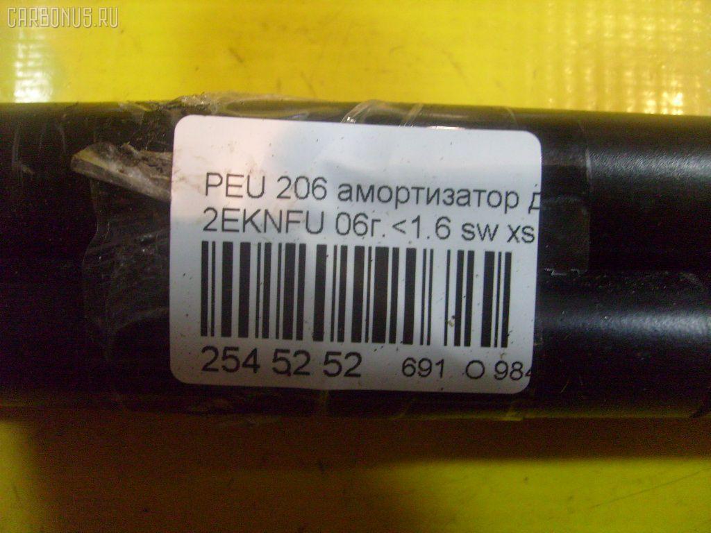 Амортизатор двери PEUGEOT 206 SW 2KNFU Фото 5