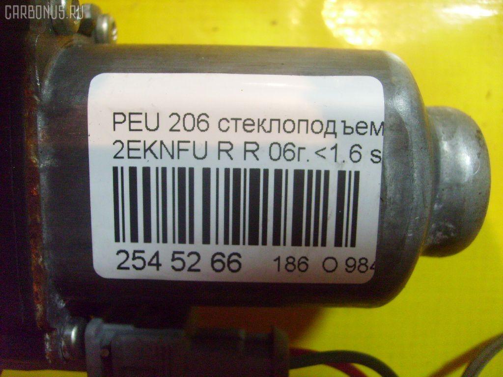 Стеклоподъемный механизм PEUGEOT 206 SW 2KNFU Фото 5