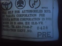Шланг гидроусилителя Toyota Corolla spacio AE111N 4A-FE Фото 4