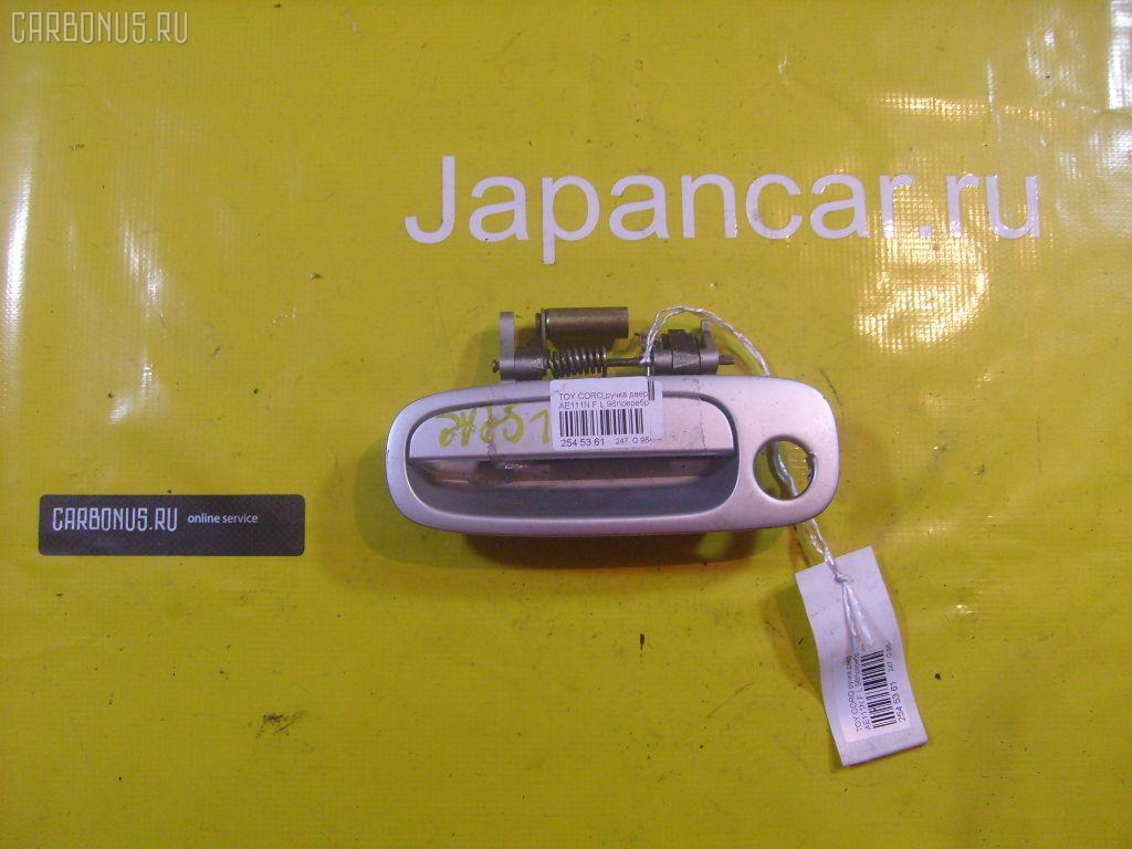 Ручка двери Toyota Corolla spacio AE111N Фото 1