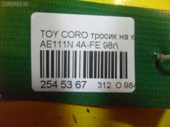 Тросик на коробку передач Toyota Corolla spacio AE111N 4A-FE Фото 5