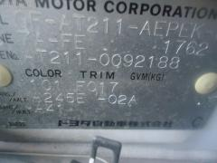 Ручка двери Toyota Corona premio AT211 Фото 3