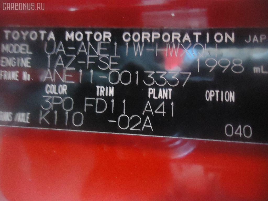 Защита двигателя TOYOTA WISH ANE11W 1AZ-FSE Фото 3