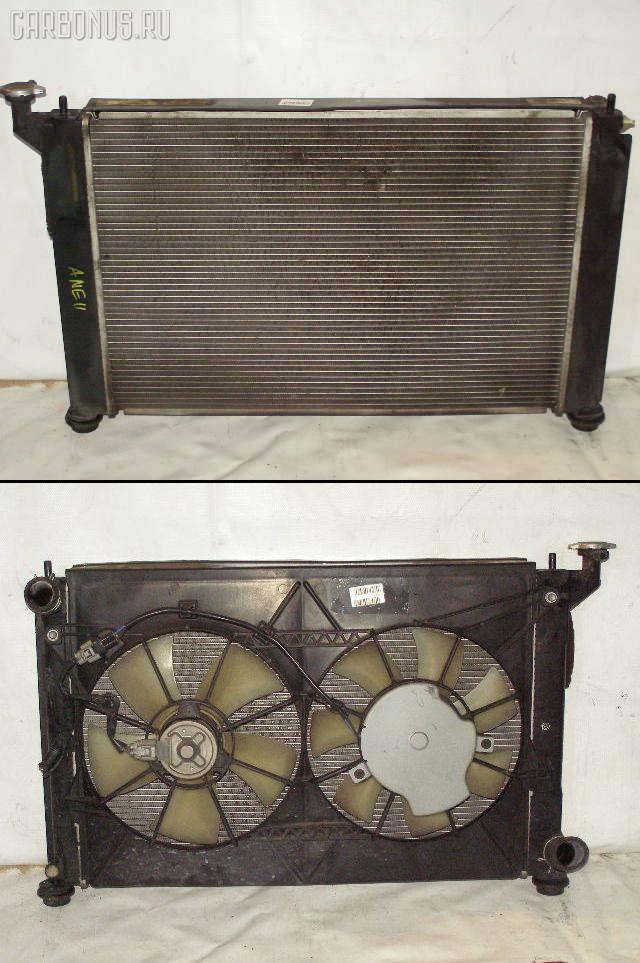 Радиатор ДВС TOYOTA ALLION ZZT240 1ZZ-FE. Фото 6