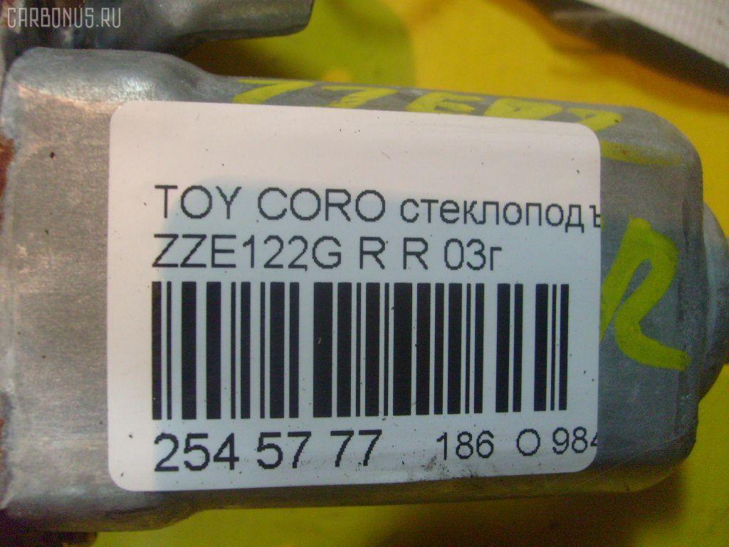 Стеклоподъемный механизм TOYOTA COROLLA FIELDER ZZE122G Фото 5