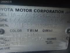 Брызговик Toyota Corolla fielder ZZE122G Фото 4