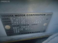 Ремень безопасности TOYOTA CROWN JZS155 2JZ-GE Фото 3
