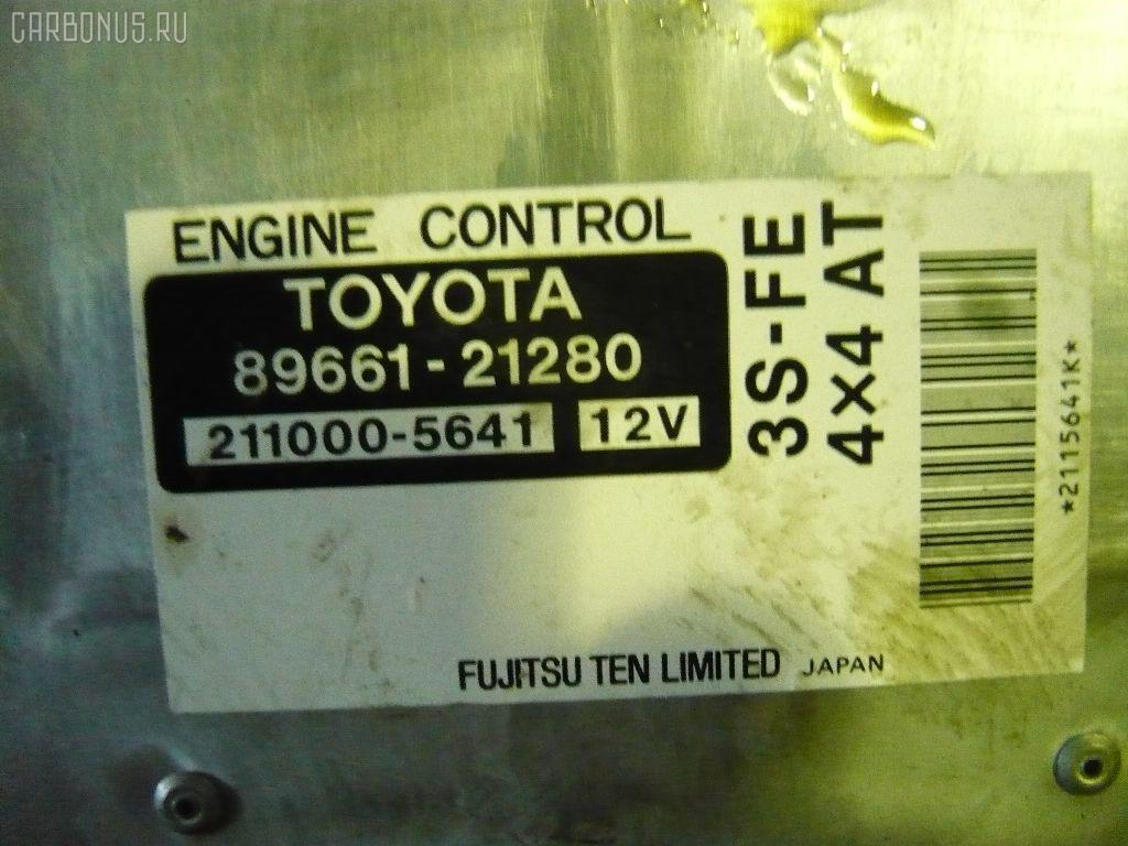 Двигатель TOYOTA CORONA PREMIO ST215 3S-FE. Фото 3