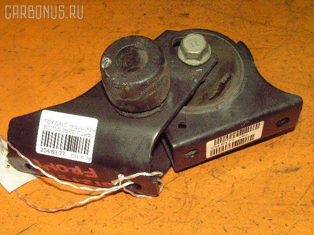 Подушка двигателя TOYOTA CALDINA ST215G 3S-FE. Фото 1