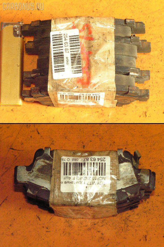 Тормозные колодки TOYOTA VITZ NCP15 2NZ-FE. Фото 1