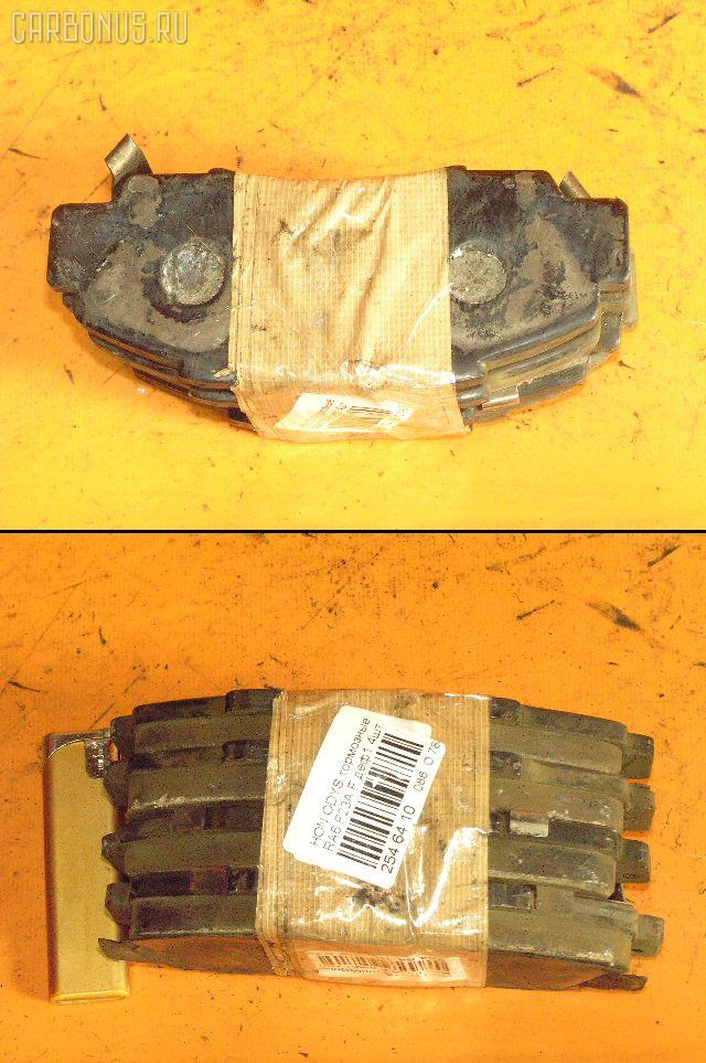 Тормозные колодки HONDA PRELUDE BB8 H22A. Фото 9