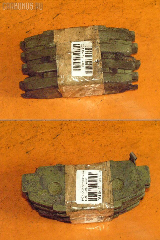 Тормозные колодки HONDA TORNEO CF4 F20B. Фото 10