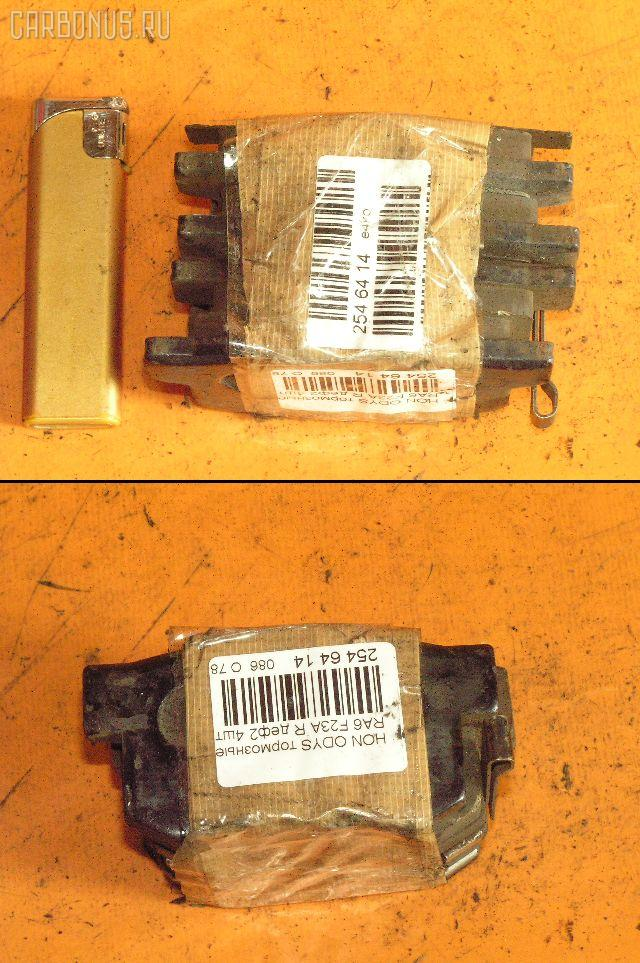 Тормозные колодки HONDA ODYSSEY RA1 F22B. Фото 7