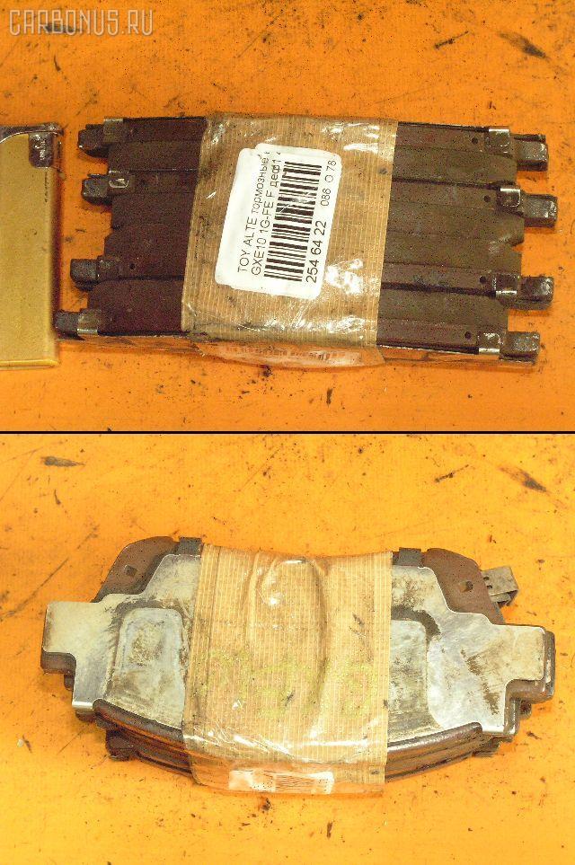 Тормозные колодки TOYOTA ALTEZZA GXE10 1G-FE. Фото 1